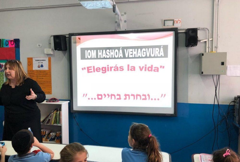 Iom Hashoá VeHagvurá
