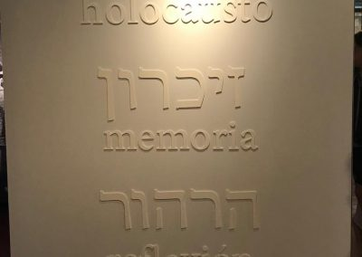 Prim 7° Visita Museo Holocausto (7)