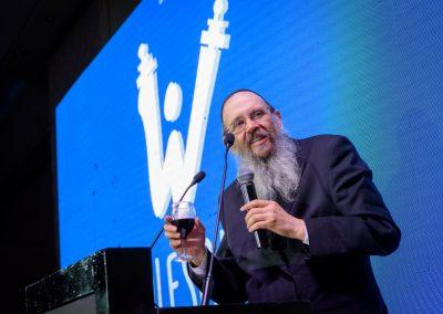 2018 Cena Institucional Wolfsohn (125)