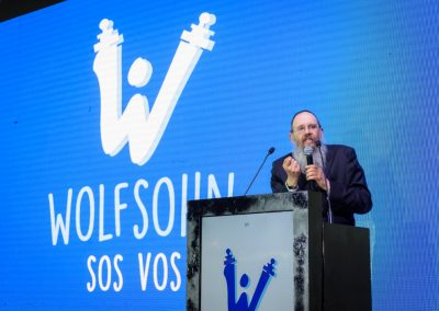 2018 Cena Institucional Wolfsohn (127)