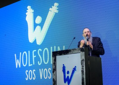 2018 Cena Institucional Wolfsohn (130)