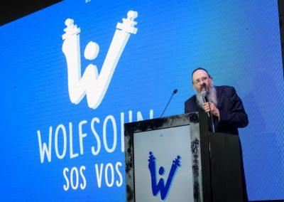 2018 Cena Institucional Wolfsohn (131)