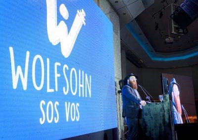 2018 Cena Institucional Wolfsohn (83)