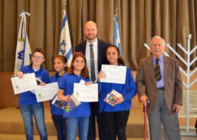 Inst Premios Jacubobich (16)