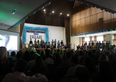 Prim Festival canciones Israel (3)