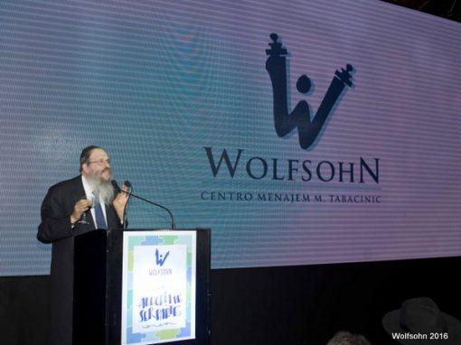 Cena Institucional Wolfsohn «Alegría de Ser Parte»
